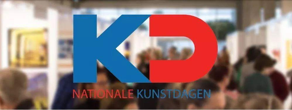 Nationale-Kunstdagen-2019